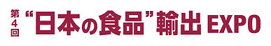 food_jp_img_press_logo_food_4C.jpg.cored