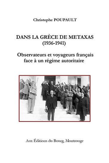 Dans_la_Grèce_de_metaxas_Couv_recto.jpg