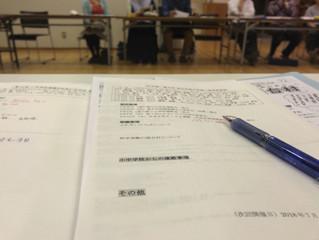 狛江市青少年第二育成委員会