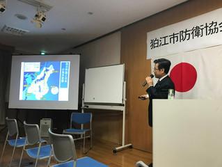 狛江市防衛協会総会