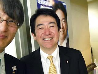 伊藤達也衆議院議員「狛江新春のつどい」