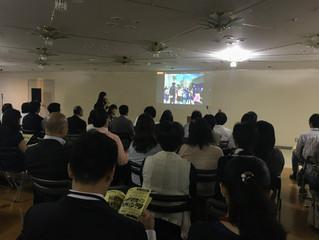 狛江市青少年育成委員会報告会