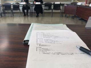 中学校PTA運営委員会