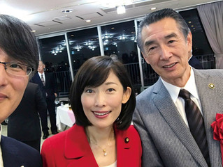 自由民主党狛江総支部「新春の集い」