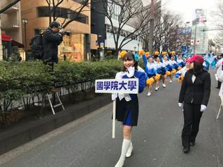 建国記念の日奉祝パレード