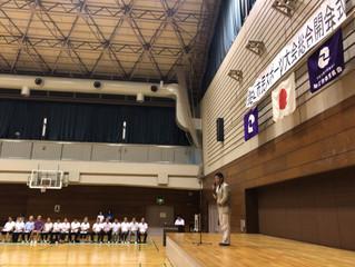 狛江市民スポーツ大会