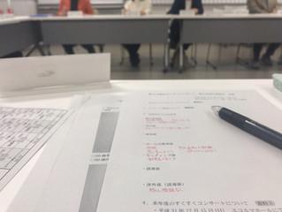 「第27回狛江すくすくコンサート」実行委員会