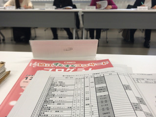 狛江すくすくコンサート実行委員会