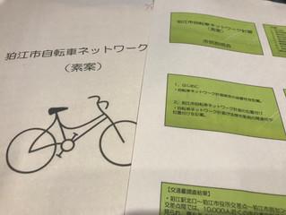 狛江市自転車ネットワーク計画市民説明会