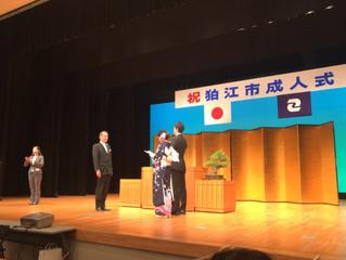 狛江市成人式