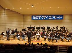 狛江すくすくコンサート