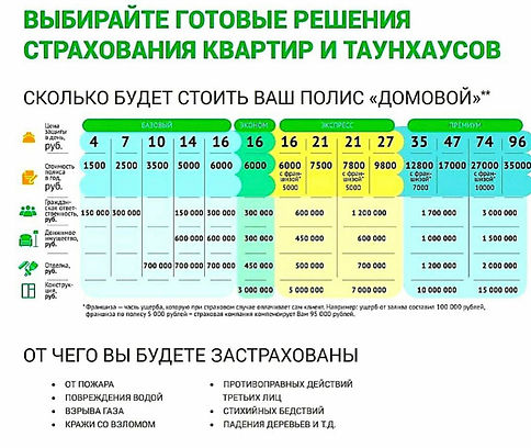 B946AB3D-E532-4C39-A7CD-2BA2093D9DB9_1_2