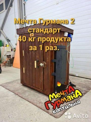 Мечта Гурмана № 2 СТАНДАРТ