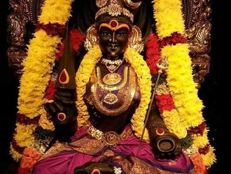 Devi Sukta - Verse II: