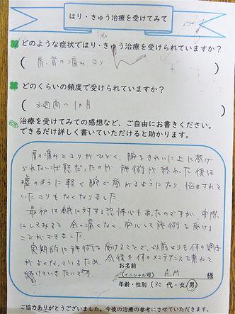 IMG_1495 (2).JPG