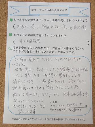 IMG_1389 (2).JPG