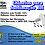 Thumbnail: Chinelos para Sublimação - 10 pares