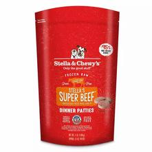 S&C dog beef patties.webp
