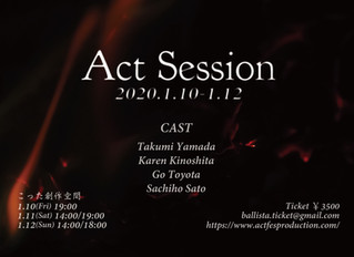 BAlliSTA企画 Act Session解禁情報更新!!