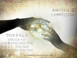 BAlliSTA公演〜IMPRESSION〜vol.3 キャスト解禁第二弾!!
