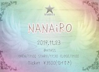 「NANAiRO」vol.4 解禁情報!!