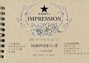 BAlliSTA公演〜IMPRESSION〜vol.11情報解禁第三弾!!