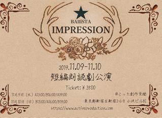 BAlliSTA公演~IMPRESSION~vol.8 解禁情報第四弾!!