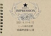 BAlliSTA公演〜IMPRESSION〜vol.11情報解禁第ニ弾!!