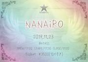 「NANAiRO」vol.4 出演順表記更新!