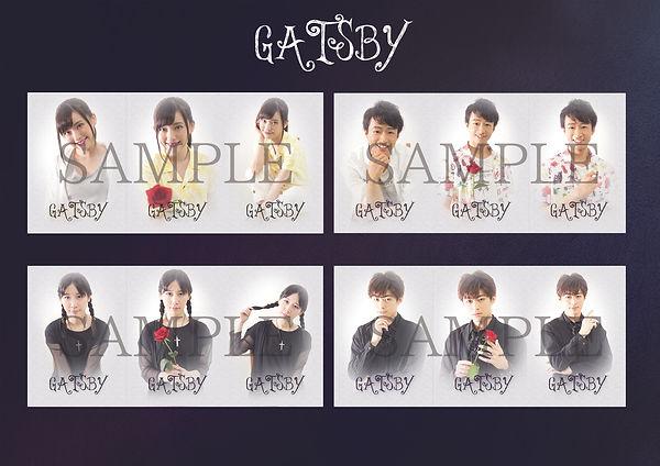 GATSBYブロマイド1.jpg
