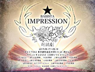 BAlliSTA公演〜IMPRESSION〜vol.5キャスト解禁第二弾!!