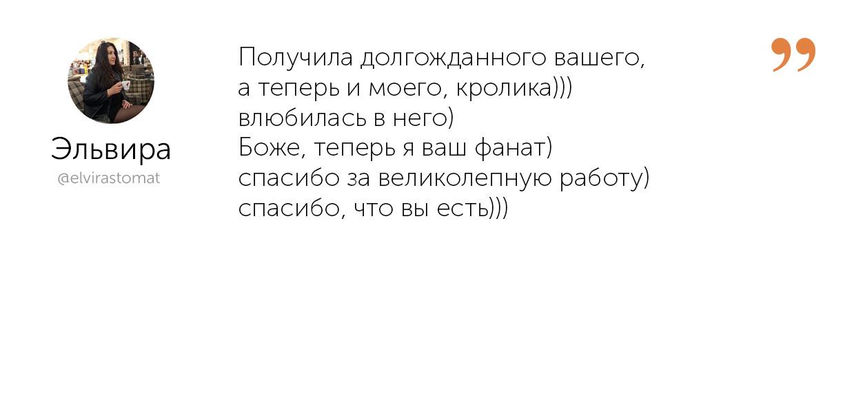 Эльвира_оранж.jpg