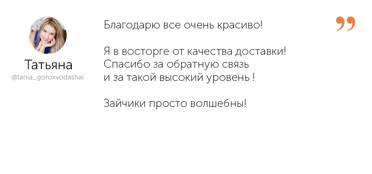 Татьяна 1_оранж.jpg