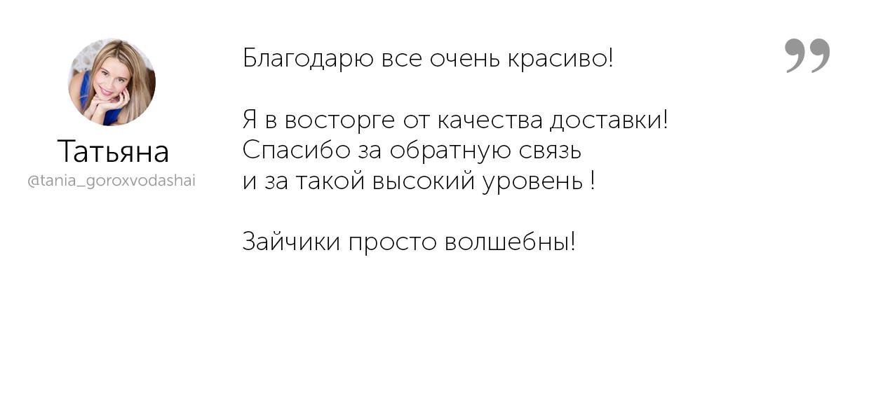 Татьяна 1.jpg