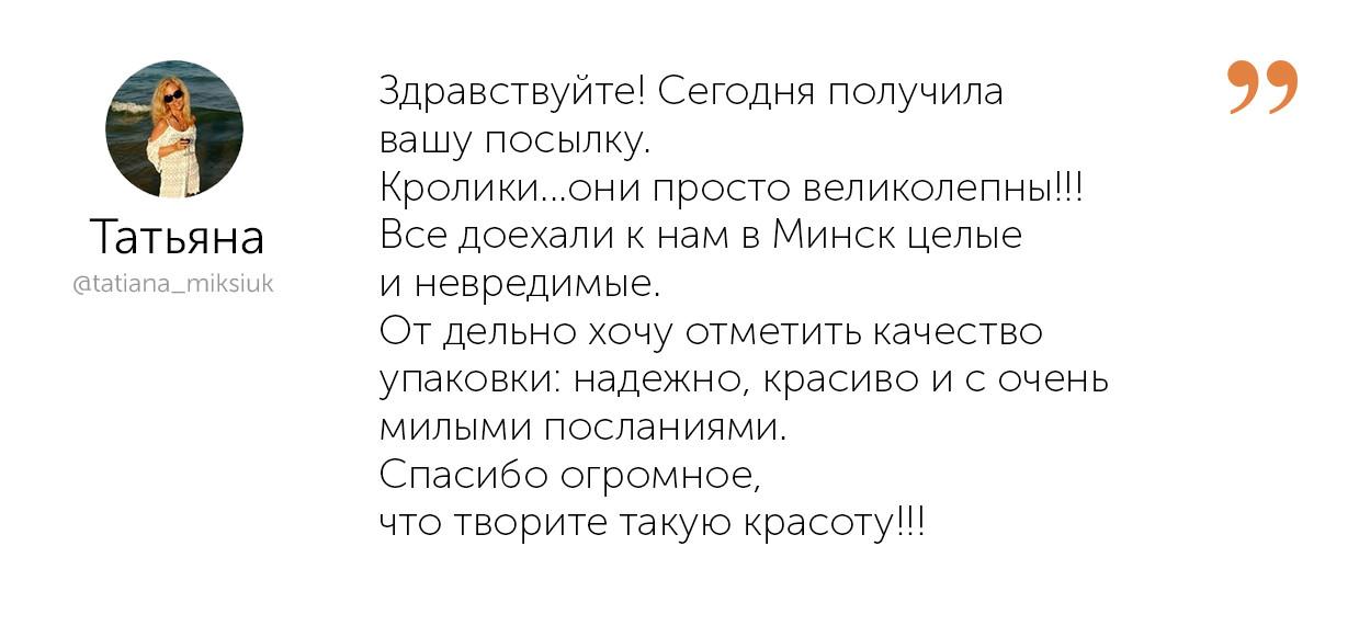 Татьяна 2_оранж.jpg