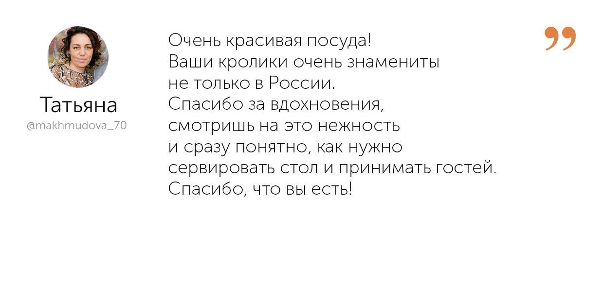 Татьяна 3_оранж.jpg