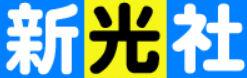 新光社│和泉多摩川