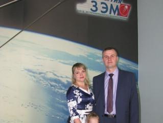 60 лет со дня начала космической эры!