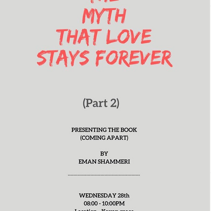 The Myth That Love Stays Forever