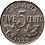 Thumbnail: Canada 1925 5 cents AU55 PCGS