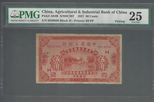 Agricultural and Industrial Bank of China Pick-94 1927 50 cents PMG VF-25