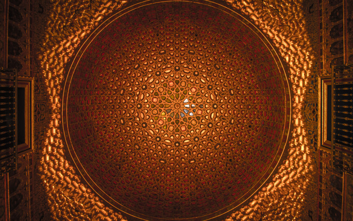 The golden dome in the Alcazar of Seville.