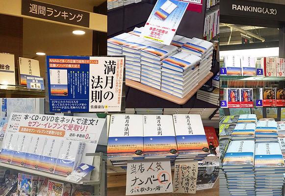 book_img01.jpg