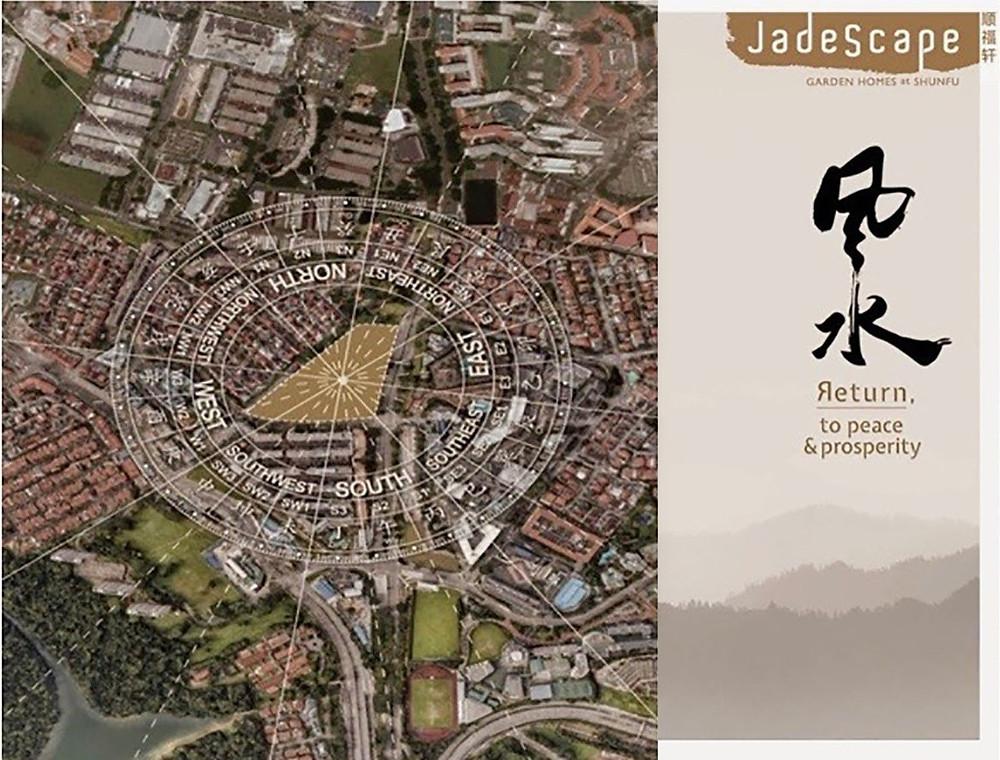 Jadescape, Fengshui by Joey Yap