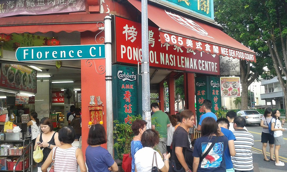 The famous Punggol Nasi Lemak is just a KM away from The Florence Residence