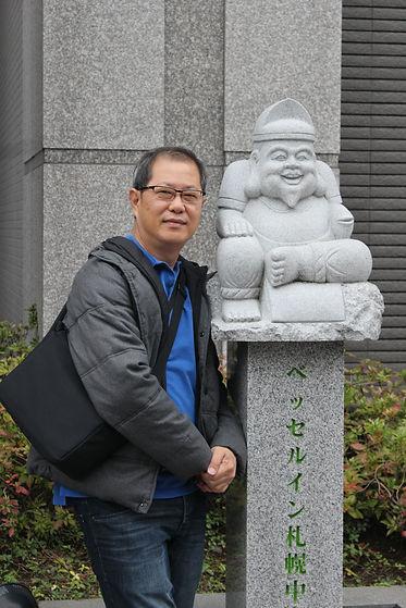 Peter Tan Choon Guan, REal Estate Guy, SAGD in Orangetee & Tie