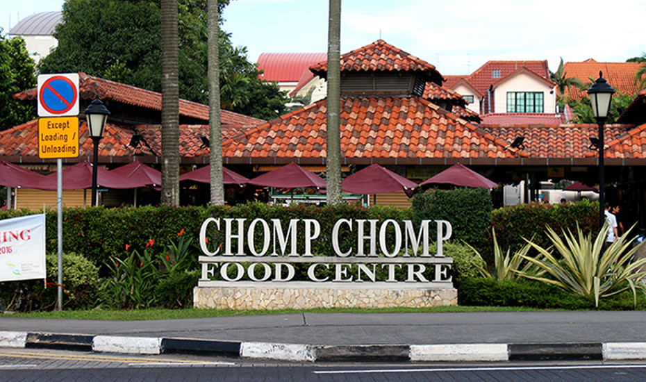 Chomp Chomp the famous Hawker in Serangoon garden , 5 minutes drive from The Florence Residence