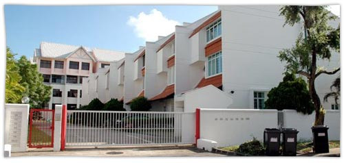 Town House landed property in Singapore