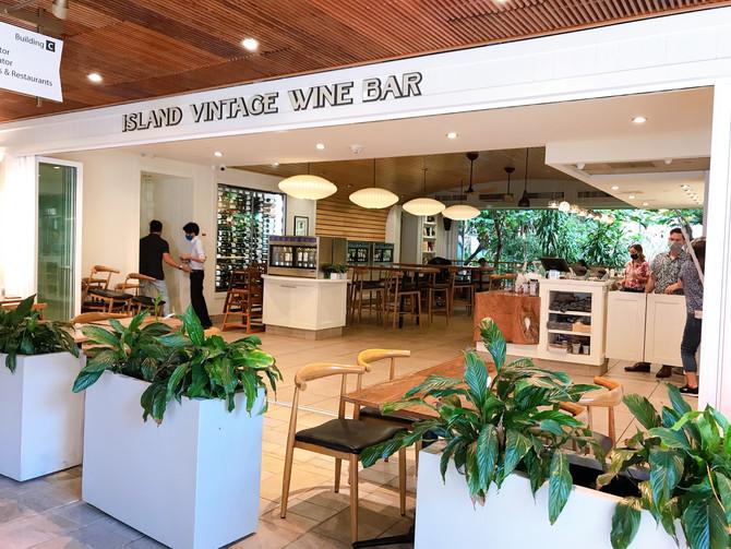ワイン好きはもちろん!お酒が飲めない人にもお薦め「Island Vintage Wine Bar」