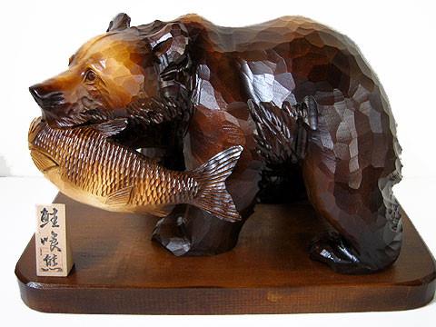 日本の思い出は「破廉恥な熊の置物と紫色のカバ」